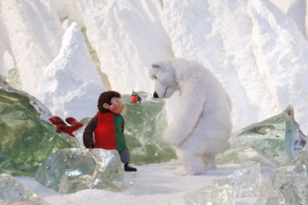 Imagen de Amo del hielo