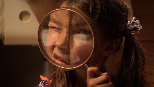 "Imagen de Jóvenes Detectives: ""La Brújula del Amor"""