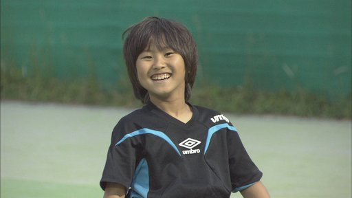 "Imagen de Ryotaro, difícil decir ""buen tiro"""
