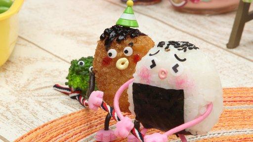 Imagen de Konigiri-Kun - Día del deporte de cocinar